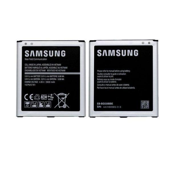 قیمت خرید باتری اورجینال گوشی سامسونگ گلکسی گرند پرایم پرو - Grand Prime Pro j250