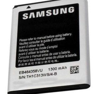 قیمت خرید باتری (باطری) گوشی سامسونگ گلکسی مینی 2 - Galaxy Mini 2 S6500