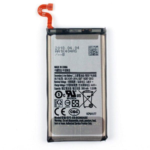 قیمت خرید باتری (باطری) گوشی سامسونگ گلکسی اس 9- Galaxy S9 G960