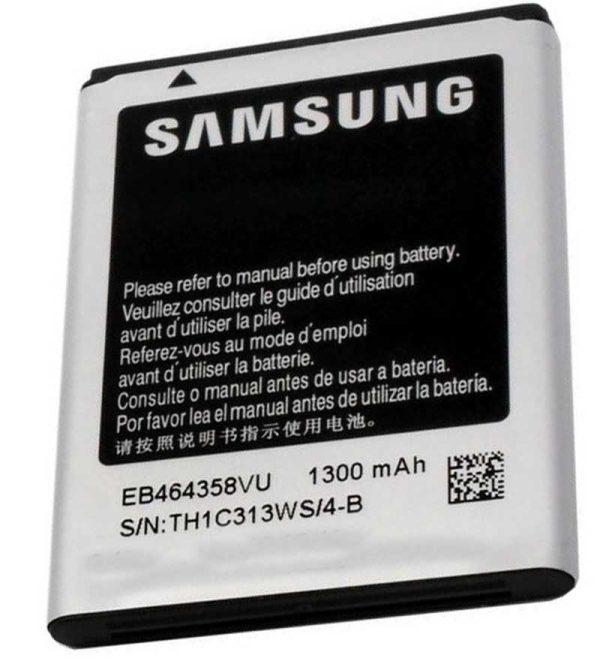 قیمت خرید باتری اورجینال گوشی سامسونگ Galaxy Y Duos S6102