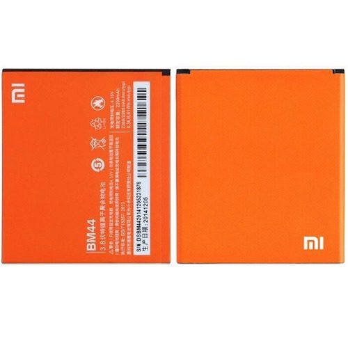 قیمت | خرید باتری ( باطری ) اصلی گوشی شیائومی ردمی 2-Xiaomi Redmi 2 مدل BM44