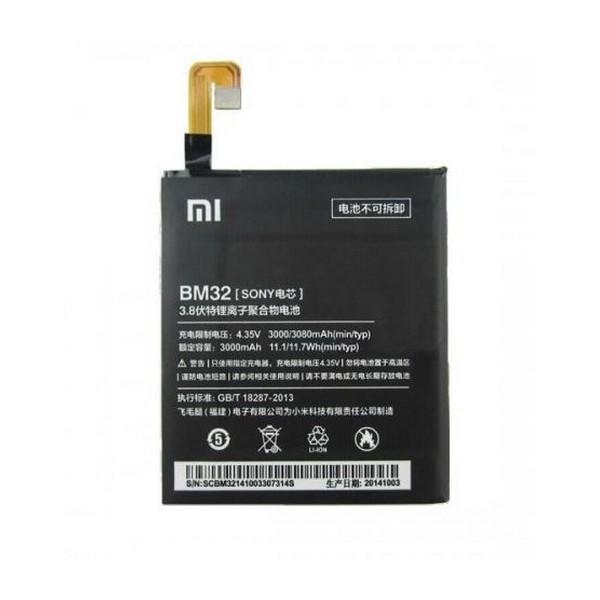 قیمت   خرید باتری ( باطری ) اصلی گوشی شیائومی می 4 - Xiaomi Mi 4 مدل BM32
