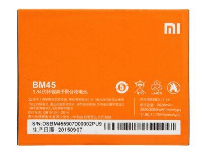 قیمت   خرید باتری ( باطری ) اصلی گوشی شیائومی ردمی نوت 2 - Xiaomi Redmi Note 2 مدل BM45