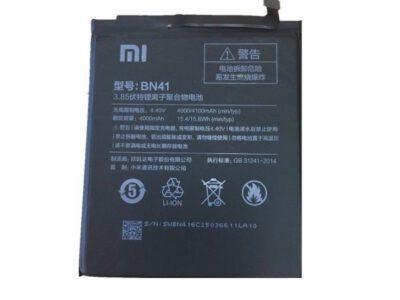 قیمت   خرید باتری ( باطری ) اصلی گوشی شیائومی ردمی نوت 4 - Xiaomi Redmi Note 4 مدل BN41