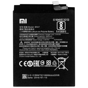 قیمت | خرید باتری ( باطری ) اصلی گوشی شیائومی ردمی 6 پرو - Xiaomi RedMi 6 Pro مدل BN47