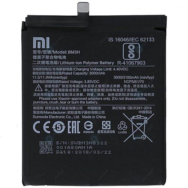 قیمت | خرید باتری ( باطری ) اصلی گوشی شیائومی می پلی - Xiaomi Mi Play مدل BM3H