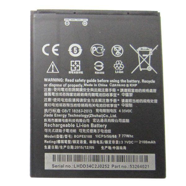 باتری گوشی HTC Desire 620