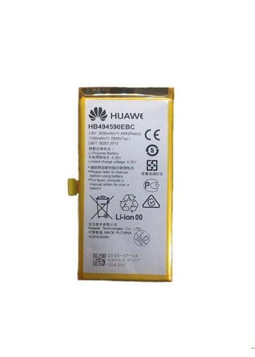 قیمت   خرید باتری ( باطری ) اصلی گوشی هواوی Huawei G628 مدل HB494590EBC