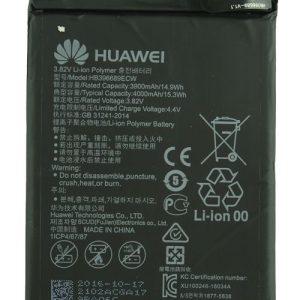 قیمت | خرید باتری ( باطری ) اصلی گوشی هواوی Huawei Mate 9 مدل HB396689ECW