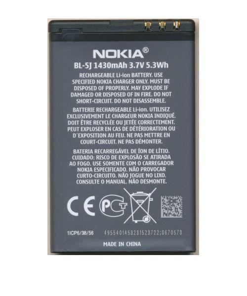 قیمت | خرید باتری ( باطری ) اصلی گوشی نوکیا لومیا 520 - Nokia Lumia 520 مدل BL-5J
