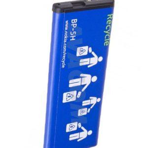 قیمت | خرید باتری ( باطری ) اصلی گوشی نوکیا لومیا 701 - Nokia Lumia 701 مدل BP-5H