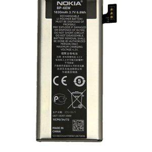 قیمت | خرید باتری ( باطری ) اصلی گوشی نوکیا لومیا 900 - Nokia Lumia 900 مدل BP-6EW
