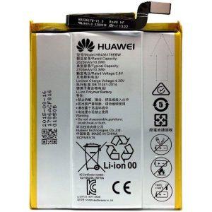 قیمت | خرید باتری ( باطری ) اصلی گوشی هواوی Huawei Mate S مدل HB436178EBW