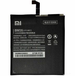 قیمت | خرید باتری ( باطری ) اصلی گوشی شیائومی می 4 سی - Xiaomi Mi 4C مدل BM35