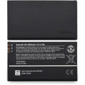 قیمت | خرید باتری ( باطری ) اصلی گوشی نوکیا لومیا 810 - Nokia Lumia 810 مدل BP-4W