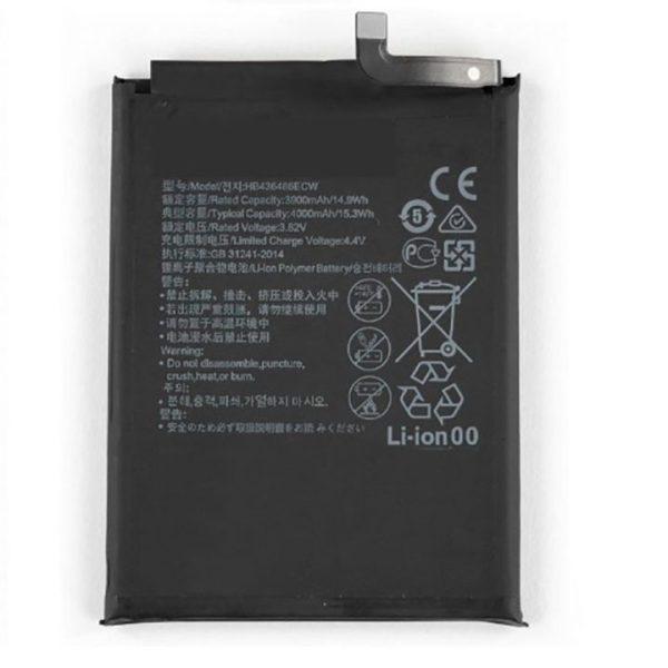 قیمت | خرید باتری ( باطری ) اصلی گوشی هواوی Huawei P20 Pro مدل HB436486ECW