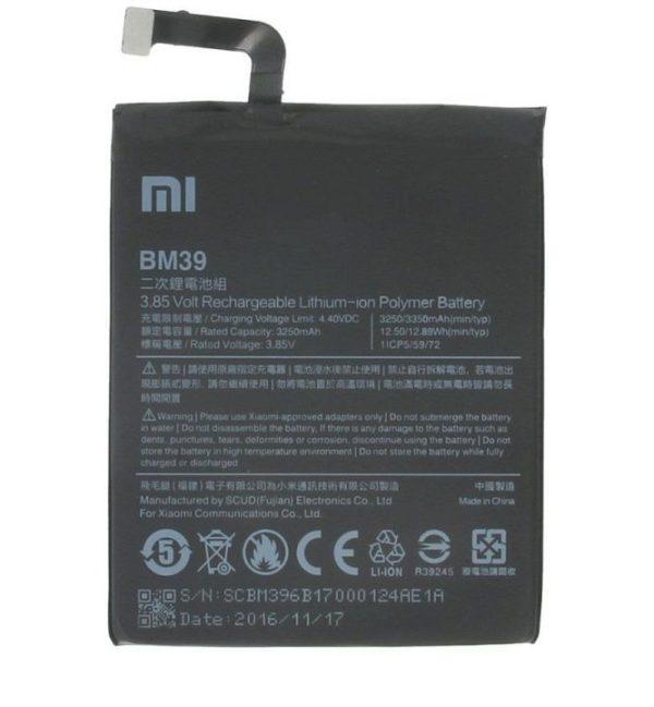 قیمت | خرید باتری ( باطری ) اصلی گوشی شیائومی می 6 - Xiaomi Mi 6 مدل BM39