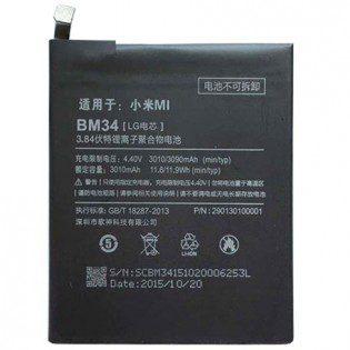 قیمت | خرید باتری ( باطری ) اصلی گوشی شیائومی می نوت پرو - Xiaomi Mi Note Pro مدل BM34
