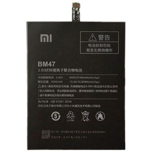 قیمت | خرید باتری ( باطری ) اصلی گوشی شیائومی ردمی 3-Xiaomi Redmi 3 مدل BM47
