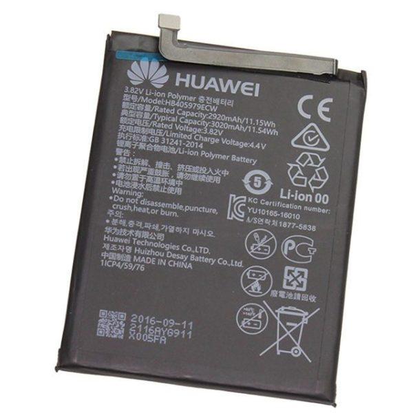 قیمت | خرید باتری ( باطری ) اصلی گوشی هواوی Huawei Y5 2017 مدل HB405979ECW