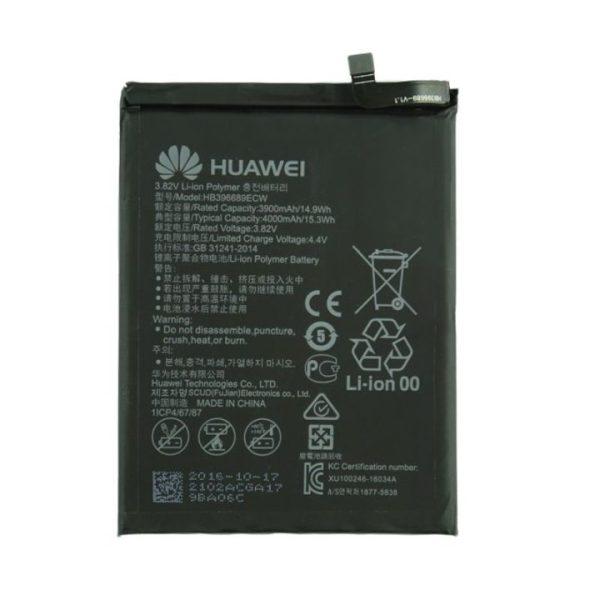 قیمت | خرید باتری ( باطری ) اصلی گوشی هواوی Huawei Y7 Prime مدل HB406689ECW