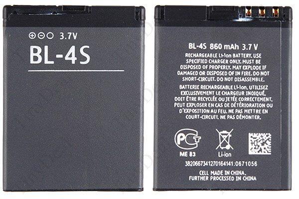 قیمت | خرید باتری (باطری) اورجینال گوشی موبایل نوکیا Nokia BL-4S