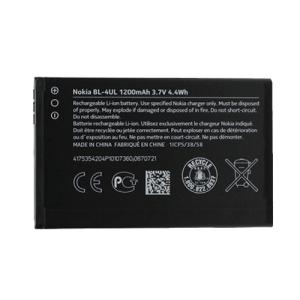 قیمت | خرید باتری (باطری) اورجینال گوشی موبایل نوکیا Nokia BL-4UL