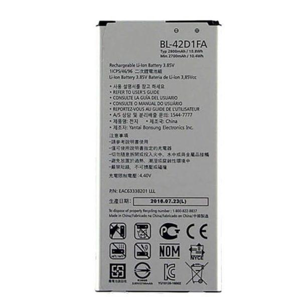 قیمت | خرید باتری (باطری) اورجینال گوشی ال جی جی 5 مینی - G5 Mini