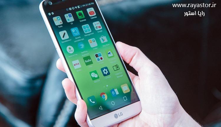 باتری گوشی ال جی چرا زود خالی می شود؟