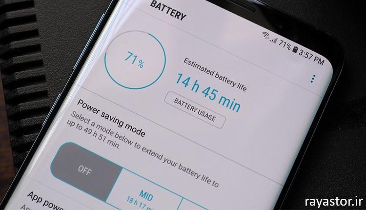 روش هایی برای افزایش شارژ باتری