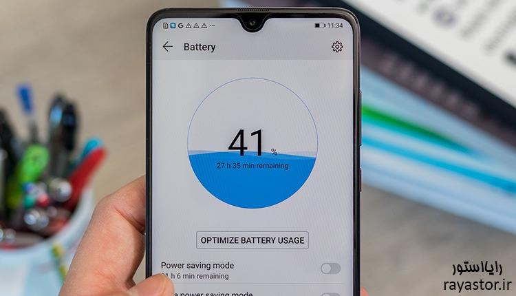 راهکارهایی برای افزایش عمر و شارژ باتری هواوی
