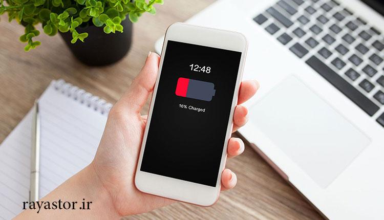 شارژ باتری موبایل برای اولین بار!
