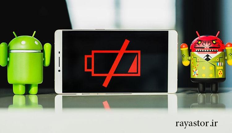 راههای مراقبت از باتری موبایل