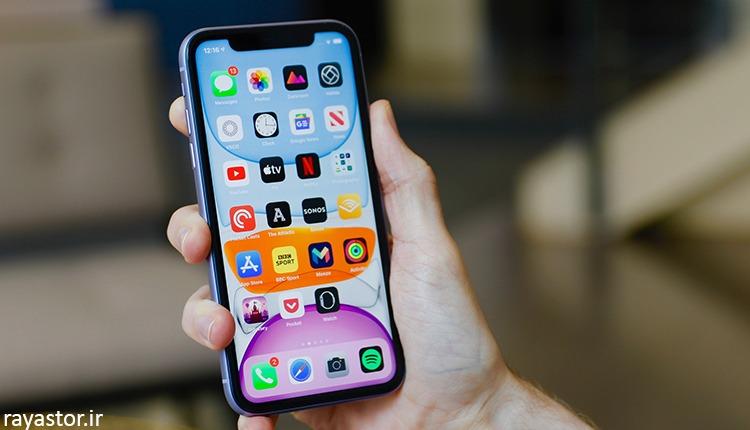 باتری موبایل ایفون تا چند درصد سالم است؟