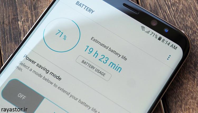 افزایش ذخیره سازی شارژ باتری موبایل
