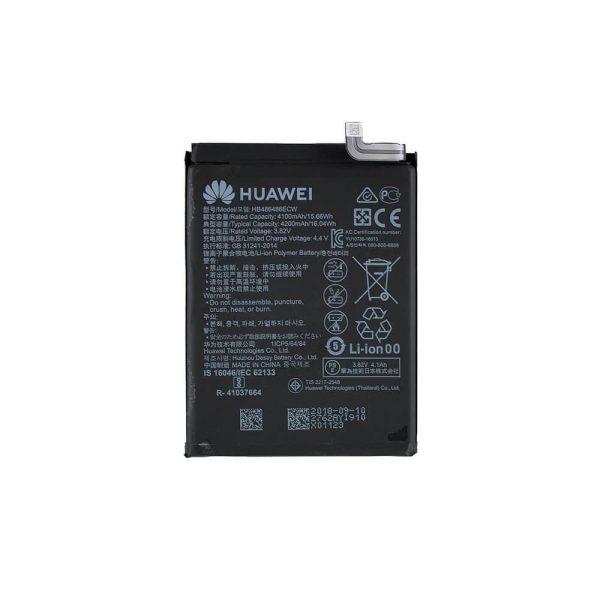 باتری گوشی | Huawei Mate 20 Pro قیمت | خرید باطری موبایل هواوی میت 20 پرو
