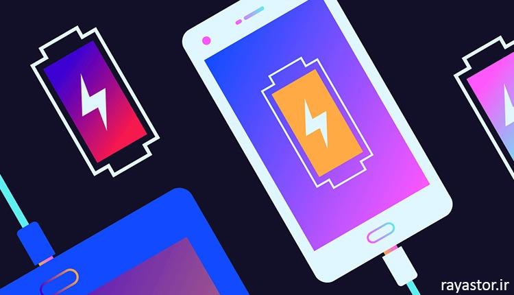 تفاوت ولتاژ باتری موبایل با شدت جریان