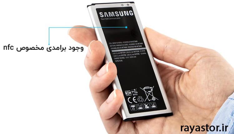 تگ NFC در باتری