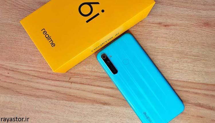 گوشی مدل Realme 6i
