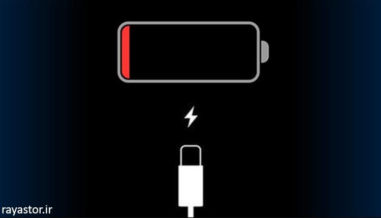 روش صحیح شارژ کردن باتری موبایل