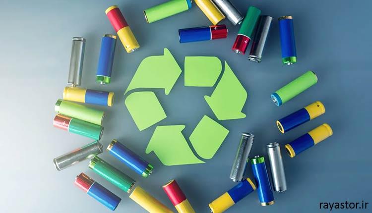 چرا نباید باتری را در سطل زباله انداخت؟