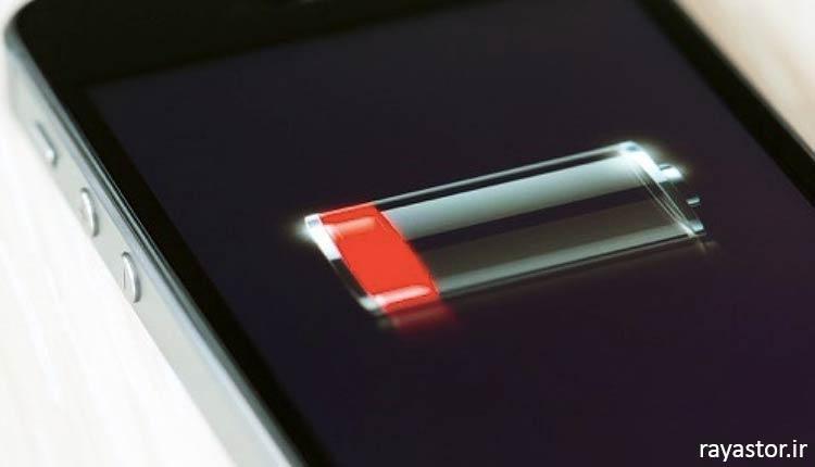 خالی شدن بی دلیل باتری موبایل