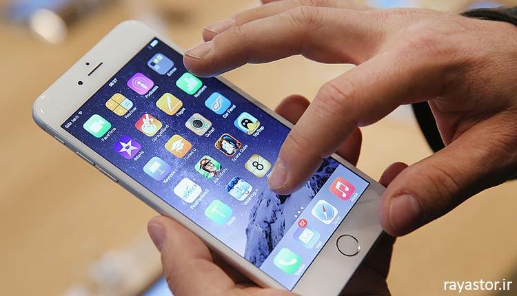 فعال بودن قابلیت های اتصال گوشی