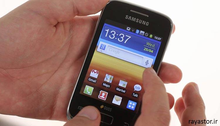 باتری سامسونگ Galaxy Y Duos S6102