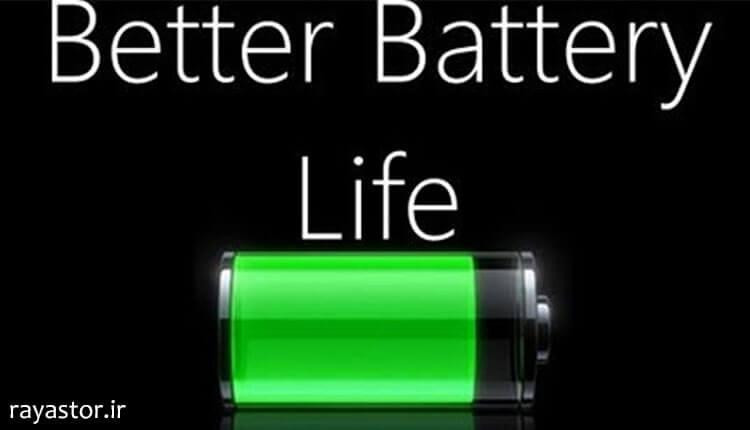 ویژگی های برنامه Battery Calibration