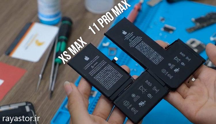 تشخیص باتری اصلی ایفون 11 Pro Max