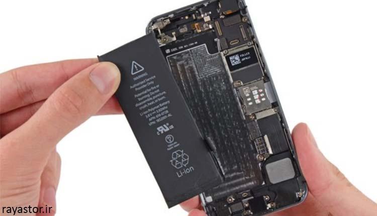 روش هایی برای افزایش کیفیت باتری آیفون