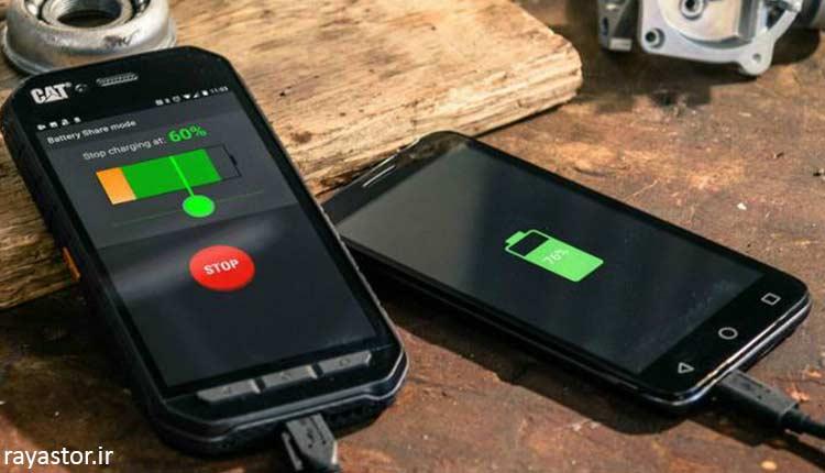 مشخصات باتری موبایل