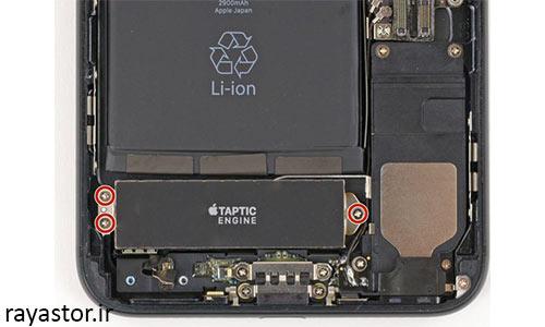 تعویض باتری آیفون 7 پلاس مرحله 12