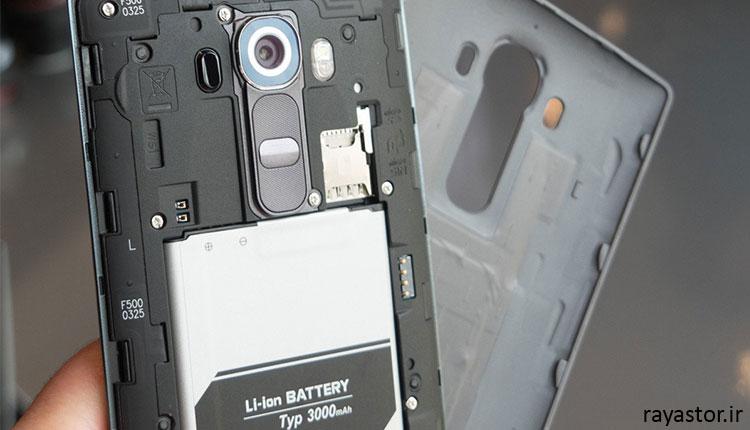 تشخیص باتری اصلی ال جی